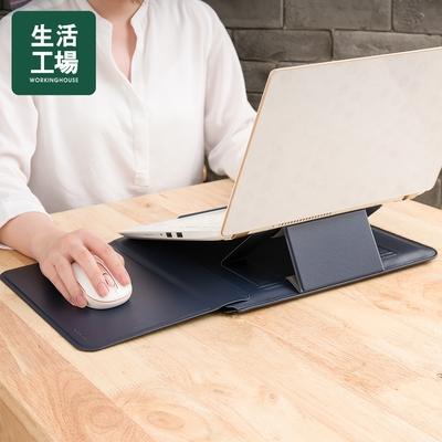 【週年慶↗全館8折起-生活工場】wanderlust筆電支架保護包13.3吋-深藍色