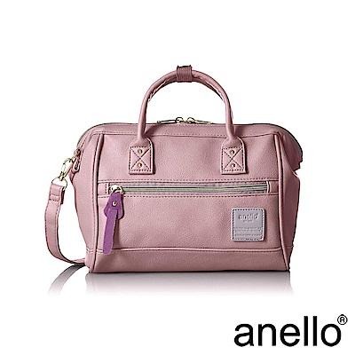 anello 皮革款手提斜背兩用包 粉紫色 M