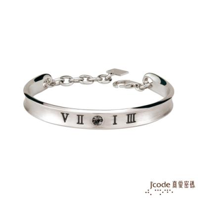 J code真愛密碼 我愛你一生純銀男手環