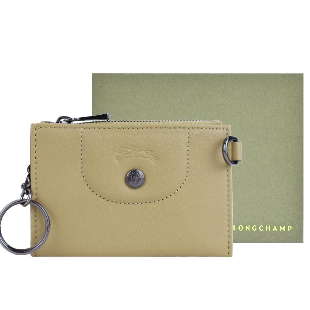 LONGCHAMP LE PLIAGE CUIR系列小羊皮鑰匙零錢包(卡其)