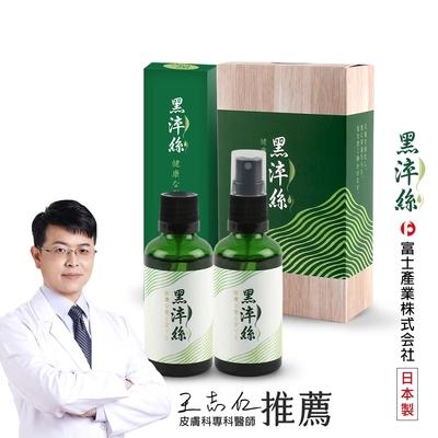 日本黑淬絲 植萃賦活養髮液雙月組-1正1補