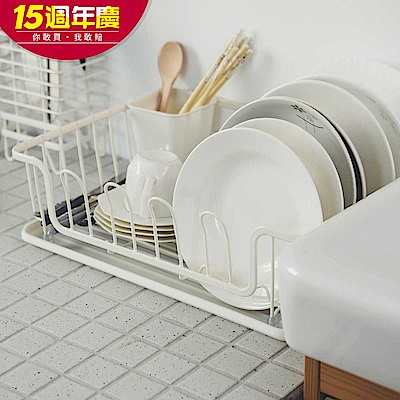 [週年慶限定] 碗盤架/餐具瀝水架/筷籃/廚房收納/Home Feeling