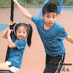 金安德森Kinloch Anderson 4入組 吸濕排汗抗菌衣-寶藍-兒童款