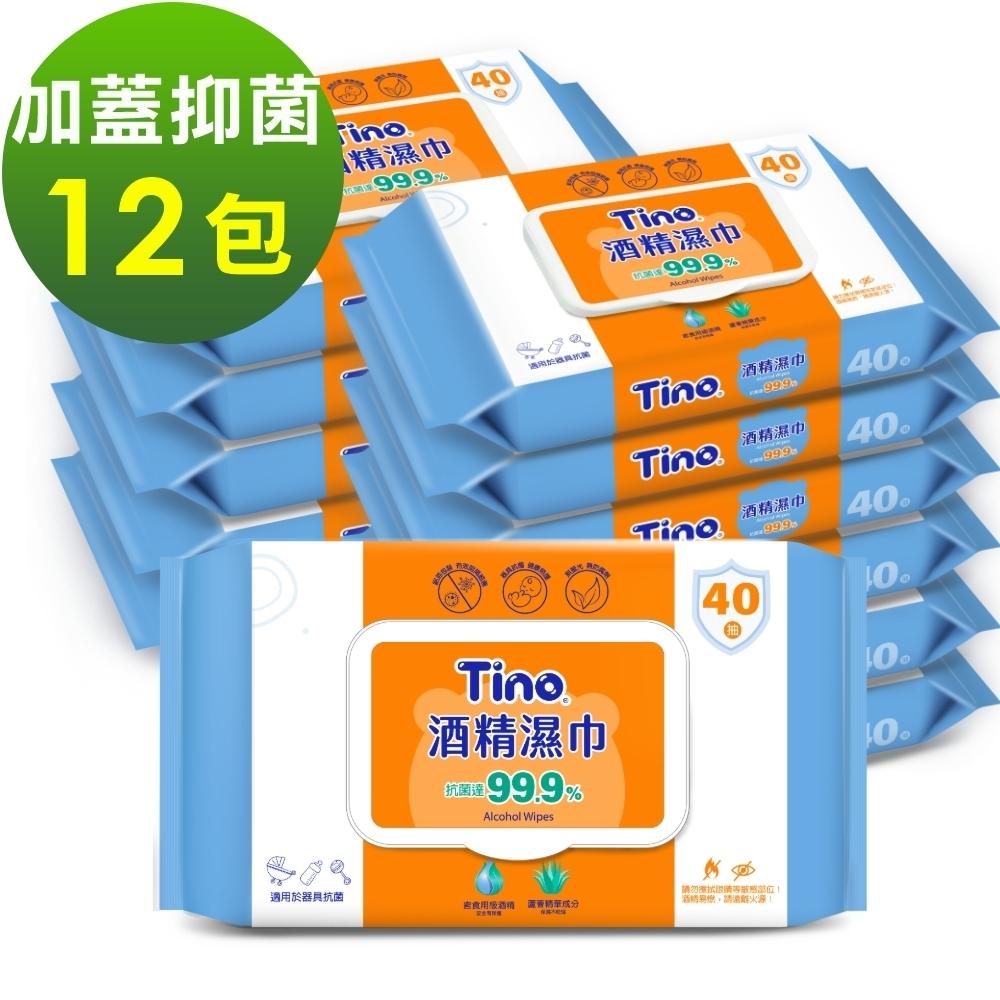 Tino 加蓋型酒精濕巾 抑菌濕紙巾 (40抽x12包)