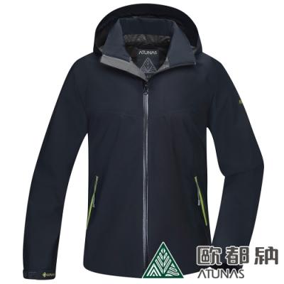 【ATUNAS 歐都納】男款GORE-TEX防水防風單件式外套A1GTAA01M黑