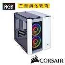 CORSAIR海盜船 Crystal Series? 280X RGB三面鋼化玻璃微型中