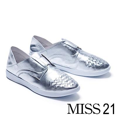 休閒鞋 MISS 21 簡約隨性兩穿鬆緊帶厚底休閒鞋-銀