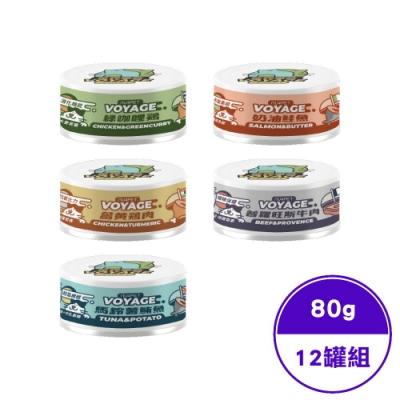 NU4PET陪心世界風貓咪主食罐 80g-(12罐組)