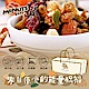 【MR.NUTS 堅果先生】綜合堅果先生3罐(禮盒組) product thumbnail 1