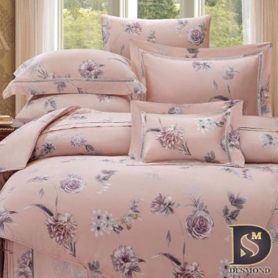 岱思夢  加大  60支八件式天絲床罩組 貝茉莉-綠