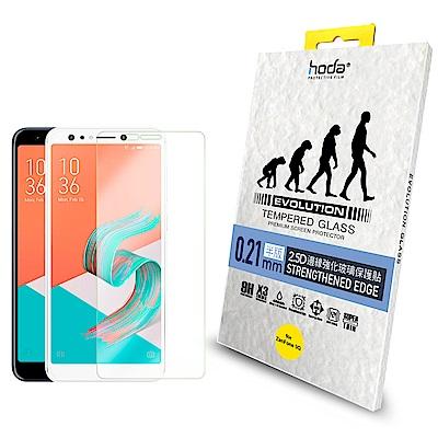 【hoda】ASUS ZenFone 5Q 進化版邊緣強化9H鋼化玻璃保護貼-非滿版