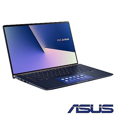 ASUS UX434FQ 14吋筆電(i5-10210U/MX350/8G/512G SSD/ZenBook 14/皇家藍)