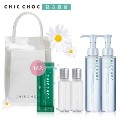 ★CHIC CHOC 明星潔顏油卸妝洗顏組