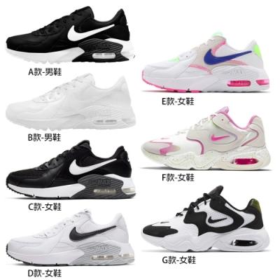 【時時樂限定】NIKE AIR MAX氣墊緩震休閒運動鞋(男女鞋任選)
