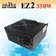 蛇吞象 EZ2 350足瓦 12CM 裸裝 電源供應器 product thumbnail 1