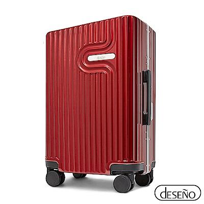 Deseno 法式工藝陶瓷款20吋PC光鏡細鋁框行李箱-酒紅