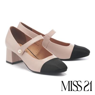 高跟鞋 MISS 21 微奢華撞色異材質珍珠繫帶高跟鞋-粉