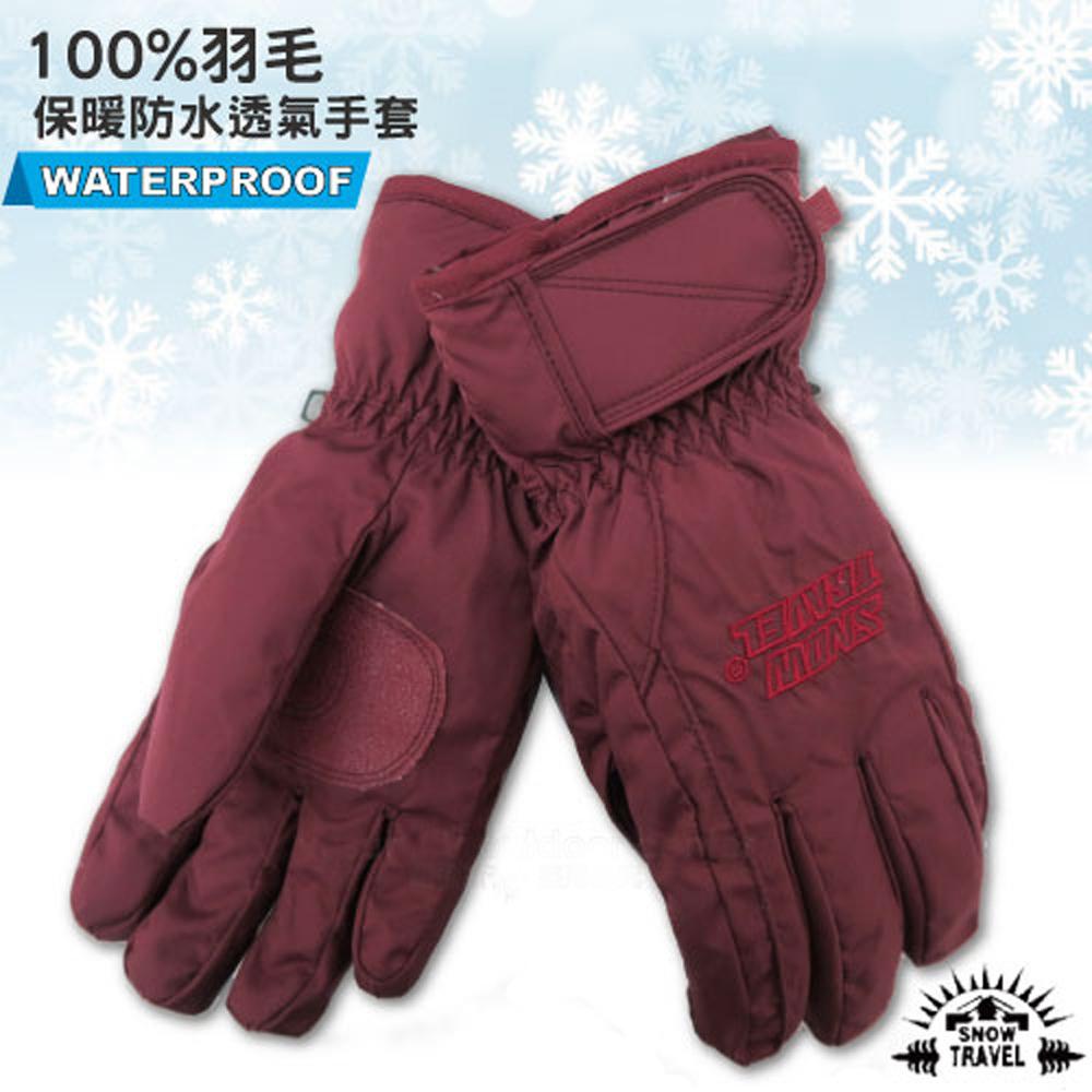 SNOW TRAVEL 100%羽毛 超保暖防水透氣手套_酒紅