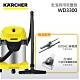 Karcher凱馳 超值組合 WD 3.300 乾溼兩用吸塵器 塵螨吸頭+除塵靜電撢組 product thumbnail 2