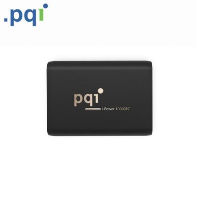 PQI i-Power 10000EC Type-c 行動電源