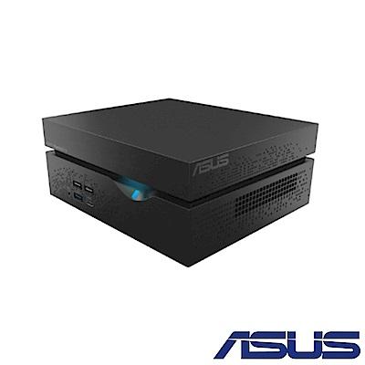 華碩 ASUS VivoMin VC66 (i5-8400 /8G/128G)