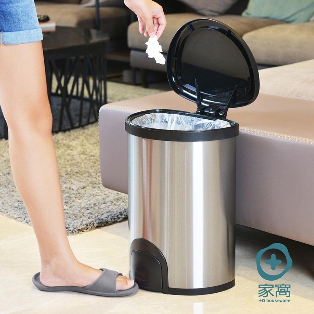 +O家窩 諾曼腳觸感應不鏽鋼垃圾桶25L