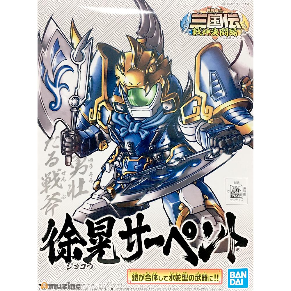 BANDAI 組裝模型 SD鋼彈 BB戰士 三國傳戰神決鬥篇 徐晃 沙貝特 325