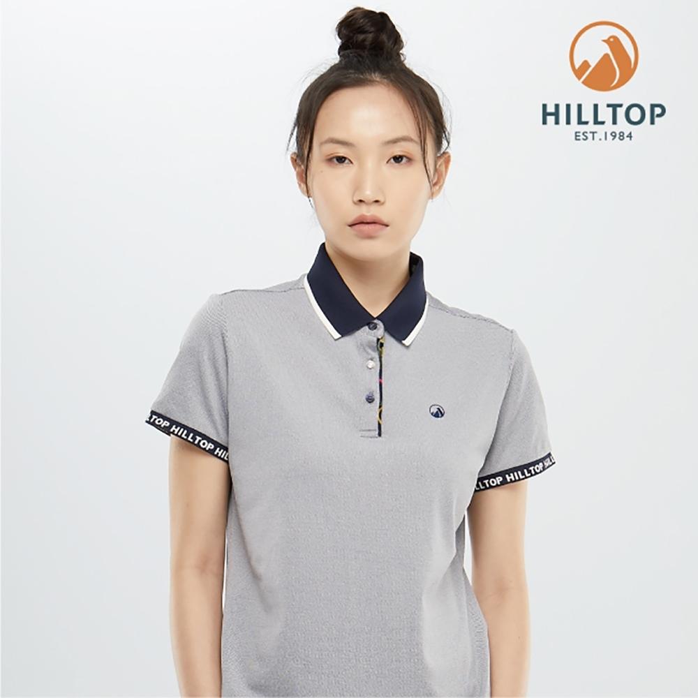 【hilltop山頂鳥】女款吸濕快乾彈性Polygiene抗菌POLO衫S14FG6樣衣灰