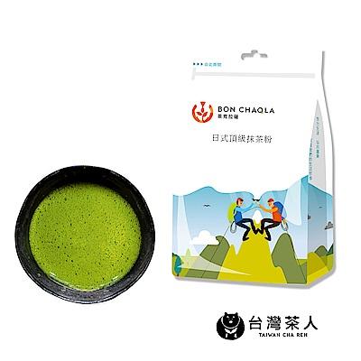 台灣茶人 日式頂級抹茶粉(18入/袋)