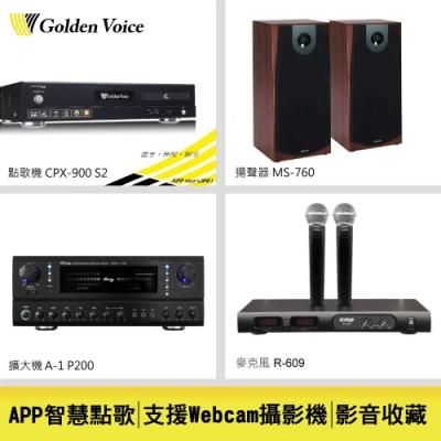 【金嗓】璀璨娛樂卡拉OK超值組(CPX-900S2)