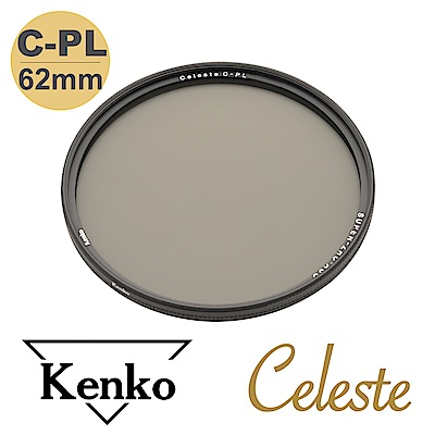 Kenko Celeste C-PL 時尚簡約頂級偏光鏡  62 mm