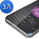 iPhone 5/5s/SE 霧面 9H 鋼化玻璃膜 防撞 防摔 保護貼