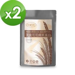 樸優樂活 頂級可可純米蛋白(200g/