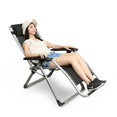 Concern康生 無重力人體工學躺椅 CON-777