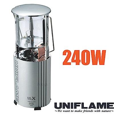 UNIFLAME UL-X卡式瓦斯燈240W.露營燈