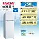 SANLUX台灣三洋 250L 1級定頻2門電冰箱 SR-C250B1 product thumbnail 1