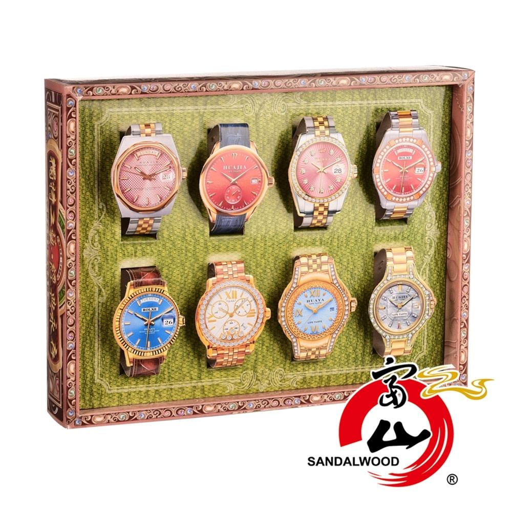 富山檀香 國際精品 型男穿搭必備 精品手錶收藏組 1:1 往生紙紮
