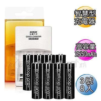 三洋智慧型充電器+國際牌黑鑽eneloop PRO低自放3號充電電池(8顆)