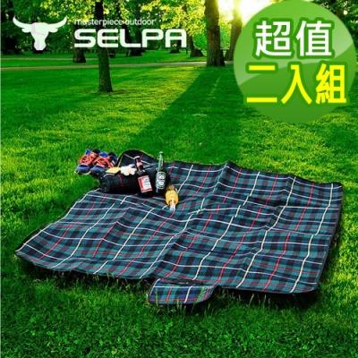 韓國SELPA 戶外防水處理絨毛野餐墊 大型 寶寶爬行墊 地墊 地布 兩入組