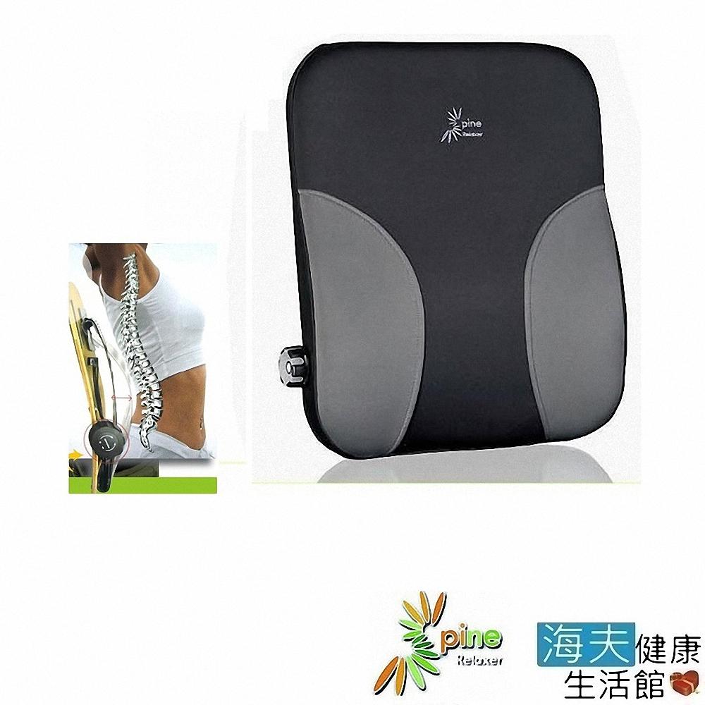 海夫健康生活館 舒背爾 九國專利 可調式 護腰靠墊 (專業版)