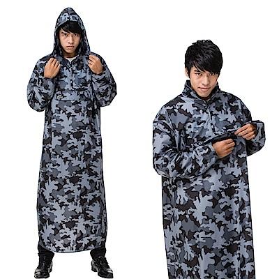 【東伸 DongShen】旅行者迷彩半開式雨衣