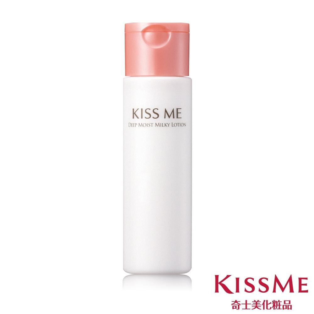 【官方直營】KISSME 奇士美 深度保濕乳液 150ml