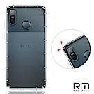 RedMoon HTC U12 life 防摔透明TPU手機軟殼