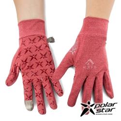 PolarStar 抗UV排汗短手套『暗紅』P19515 可觸控