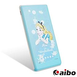 (VIP會員限定) Disney迪士尼 童話公主 12000Plus 極致輕薄行動電源