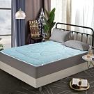 精靈工廠 吸濕排汗 4D超涼感透氣床墊 雙人 四色任選