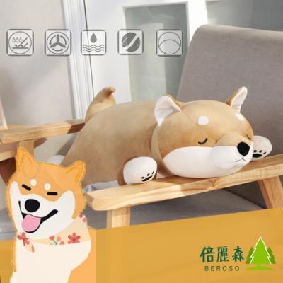 【倍麗森Beroso】日系柔軟超大55CM柴柴犬抱枕玩偶 BE-B00007-2