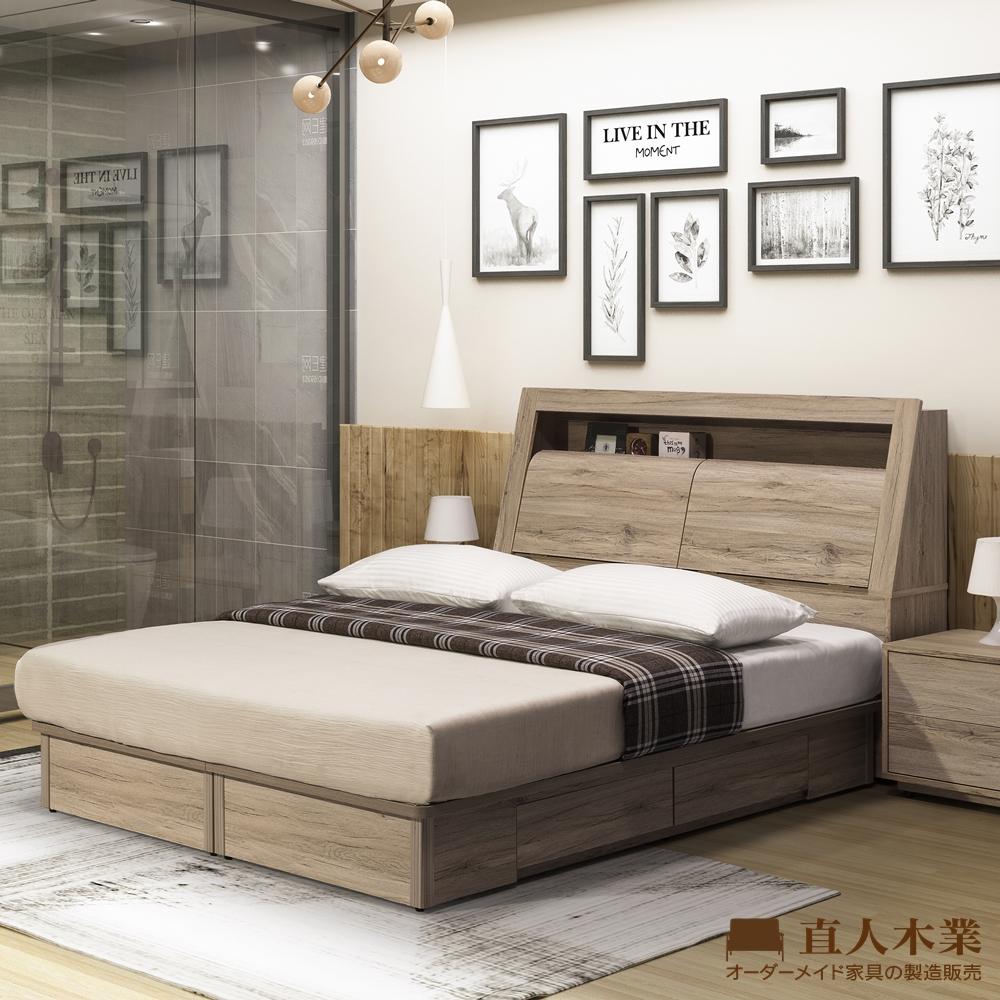 日本直人木業-MORAND北美橡木5尺雙人圓弧兩抽床組 @ Y!購物