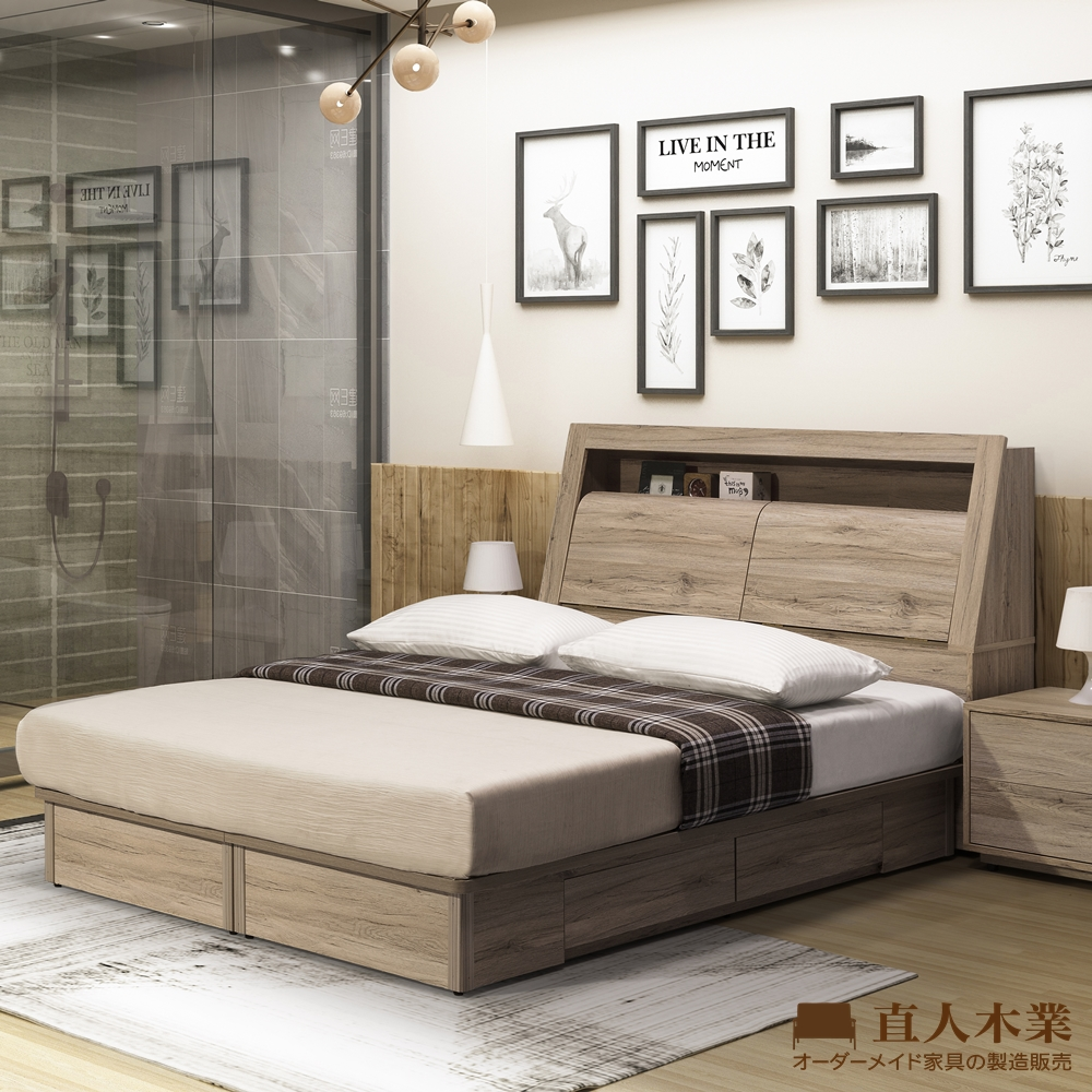 日本直人木業-MORAND北美橡木6尺雙人加大圓弧兩抽床組 @ Y!購物