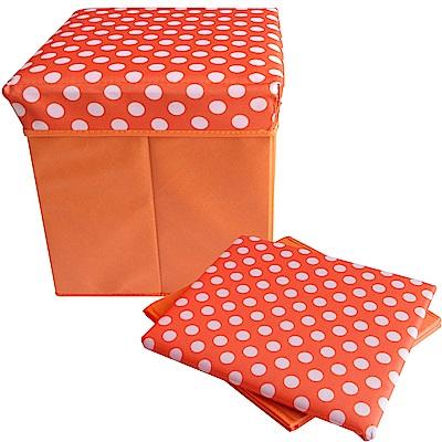 復古點點折疊收納凳(橘色)二入